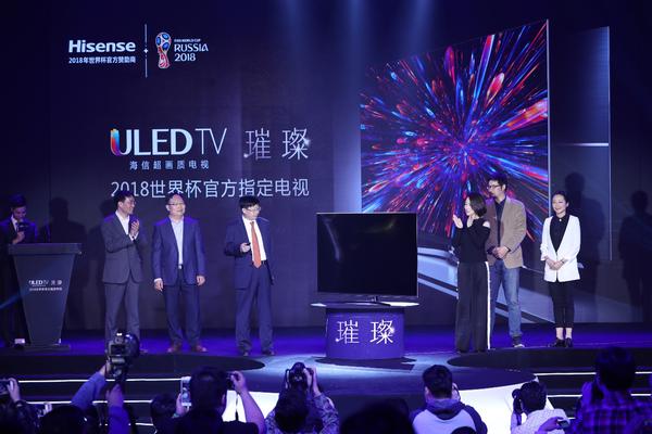 """海信""""璀璨计划"""",中国彩电全球化的全新探索"""