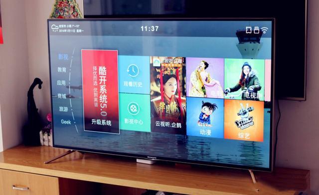 沙发管家小编告诉你:买电视时应该看重哪一方面