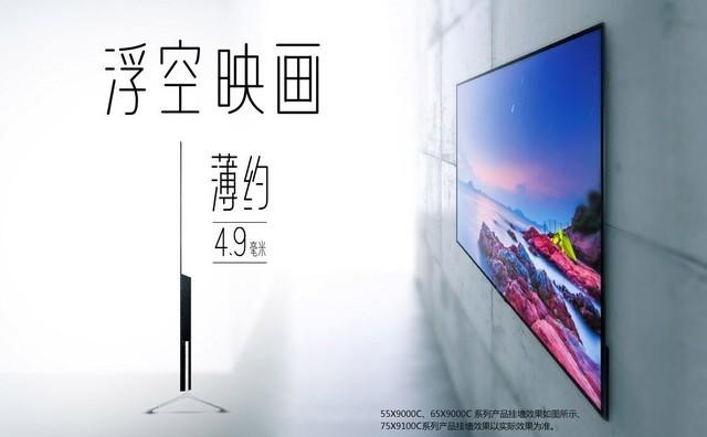 7.1.2声道影院音效!索尼回音壁HT-ST5000测试