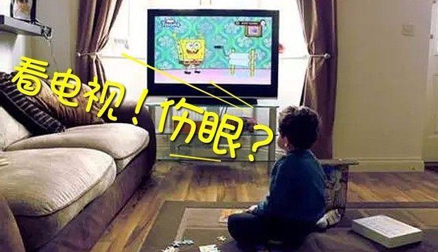 宝宝看电视伤眼?NO,那是你没看对!