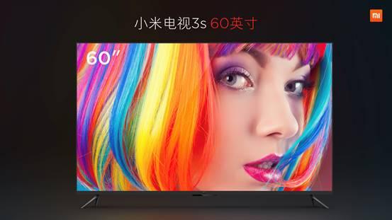 小米电视3s 60英寸和酷开60N2哪个好 新品大对比