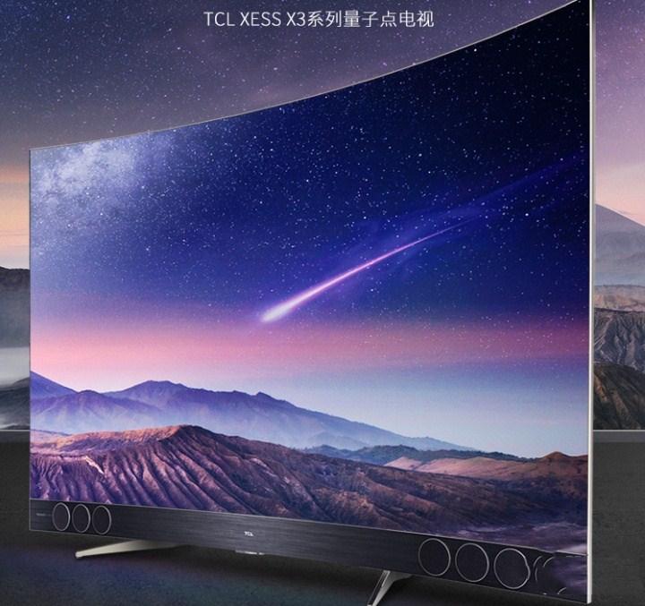 量子点极限新视界 TCL 旗舰电视XESS X3评测