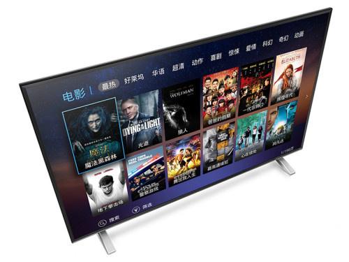 酷开K55J 智能电视如何通过U盘安装第三方应用教程