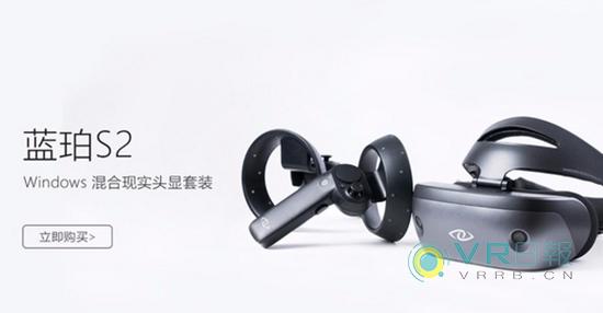用VR普及公共安全常识 3Glasses为常州打造安全体验中心