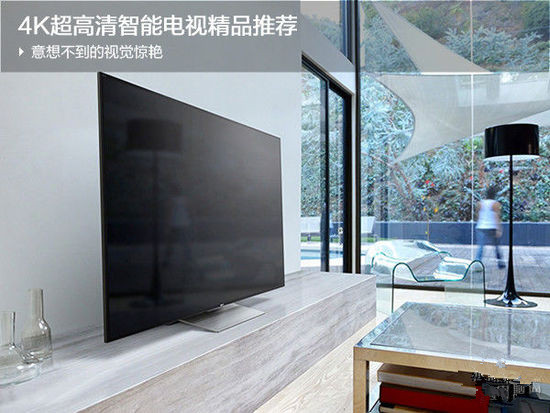 4K智能电视哪个好?屏幕效果非常不错的几款超高清电视推荐