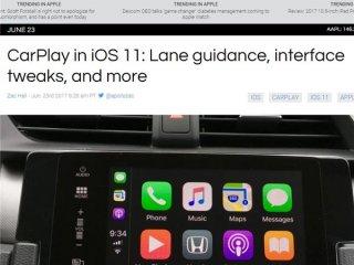 苹果CarPlay在iOS 11中获得升级,欲赶超Android Auto