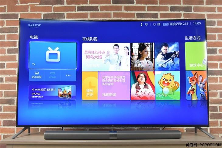 65吋曲面电视乐视和小米,哪个更好?