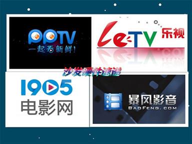 【沙发硬件速递】由互联网公司生产的智能电视推荐 Vol.28