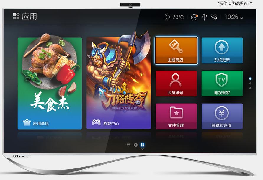 教你乐视第三代超级电视SMB远程共享,享受大屏幕的快感!