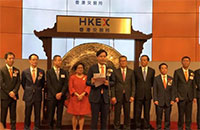 小米港股上市首日遭遇破发,开盘报16.6港元